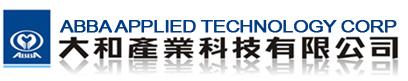 大和產業科技有限公司